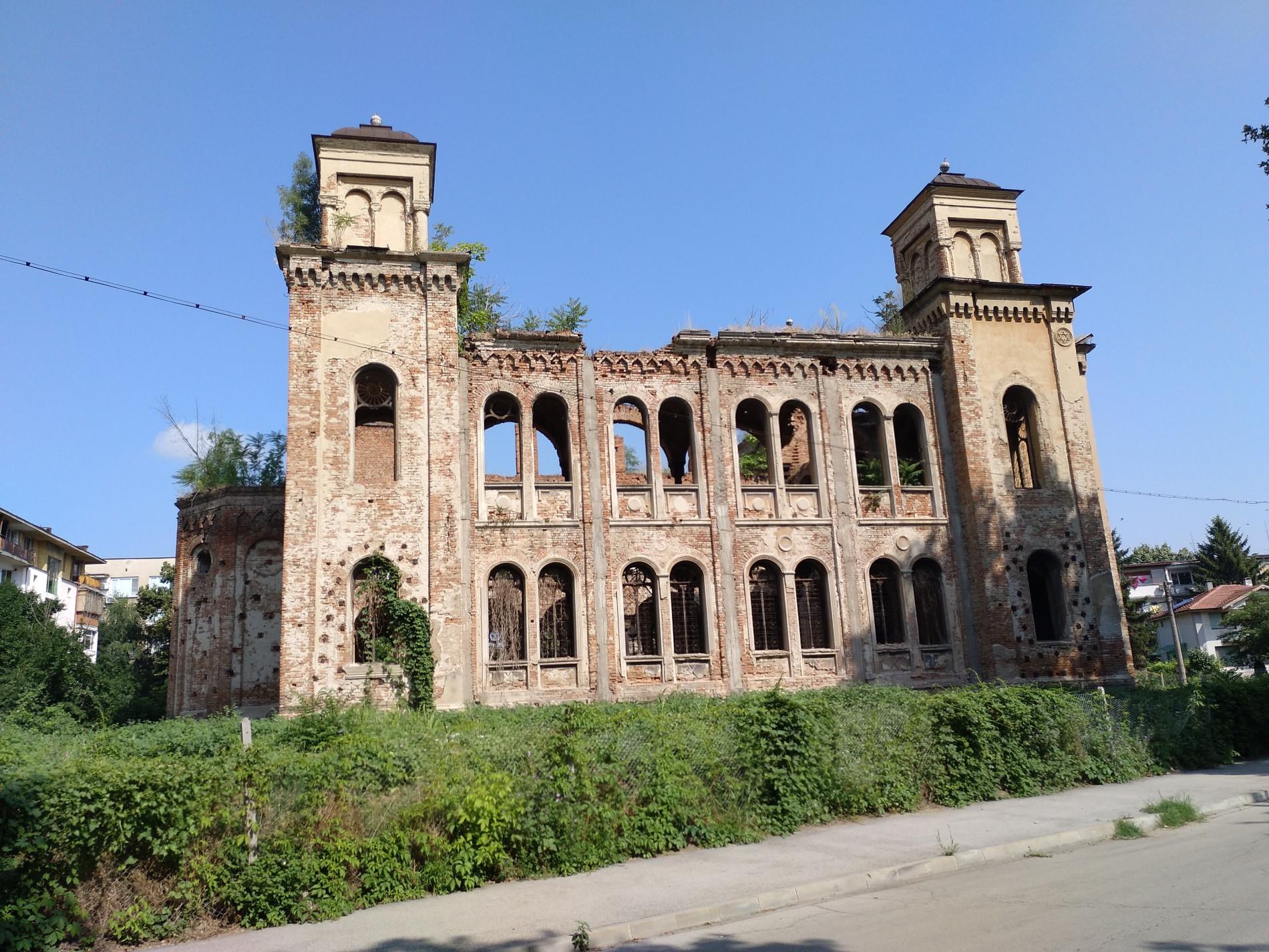 Vidin Synagoge
